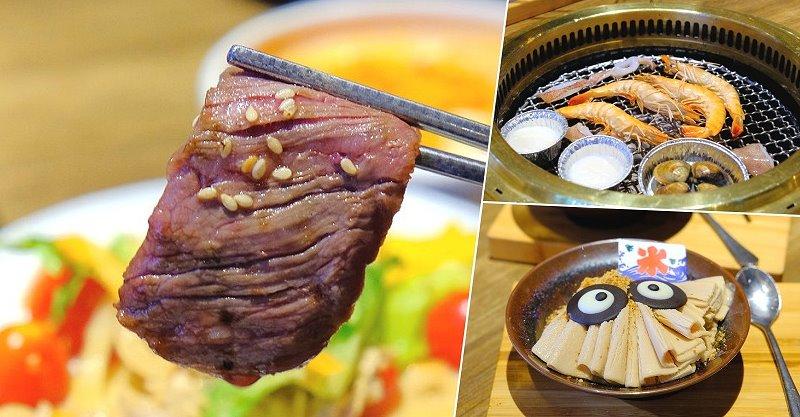台中西區︱茶六燒肉堂公益店.公益店環境更加寬敞舒適,肉品品質還不錯 @QQ的懶骨頭
