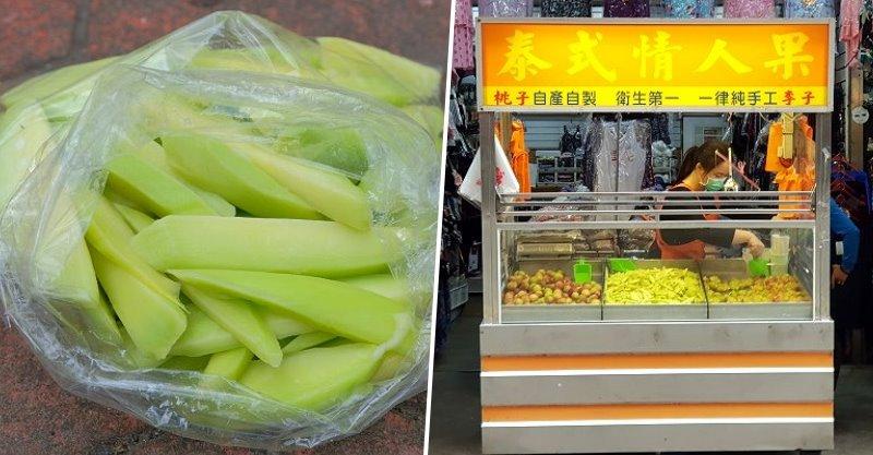 台中沙鹿︱泰式情人果.桃子、情人果、李子季節限定美味上場,清脆爽口,多放幾天更好吃 @QQ的懶骨頭