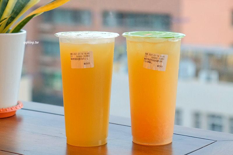 嘉義西區︱知更鳥巢鮮果茶飲.在地人推薦的20年老店,招牌葡萄柚綠價格比御香屋便宜 @QQ的懶骨頭