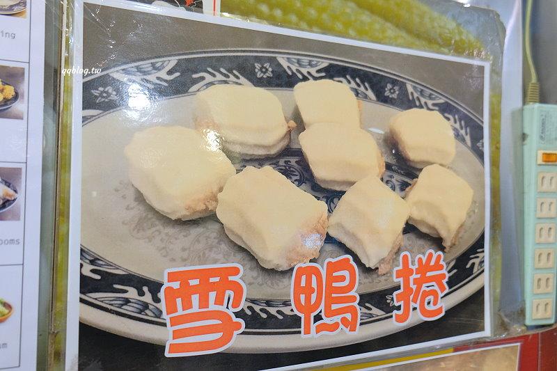 台中龍井︱麥之鄉薑母鴨.湯頭鮮甜、食材新鮮,台中薑母鴨推薦 @QQ的懶骨頭