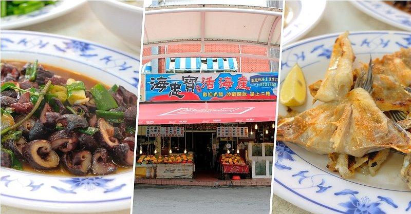 【台中大雅】蕾莉莎洋菓子 Le Risa  Pâtisserie.大雅甜點店新開幕,價位親民、甜點好吃,下午茶吃甜點的好選擇 @QQ的懶骨頭