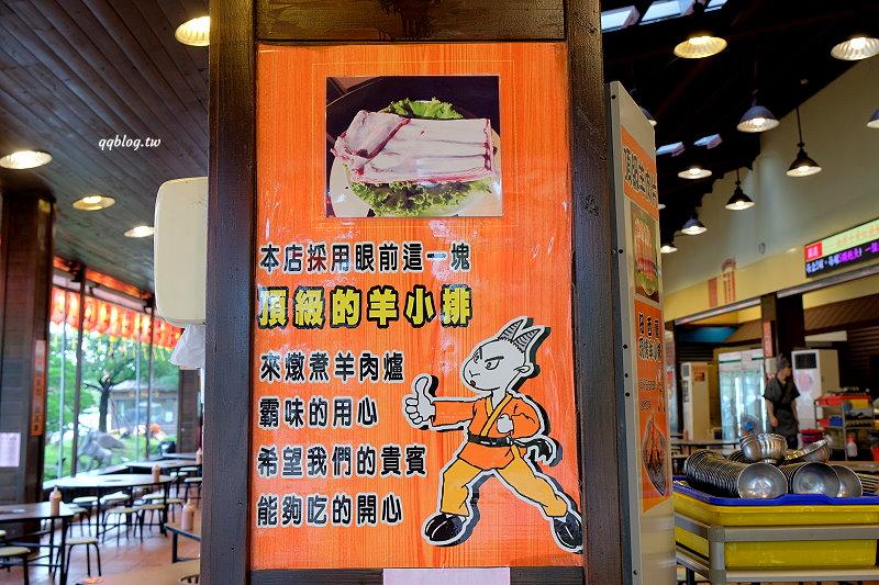 台中西屯︱霸味羊肉爐台中旗艦店.薑母鴨風味羊肉爐,炭火加熱湯頭香醇味道好,台中羊肉爐推薦 @QQ的懶骨頭