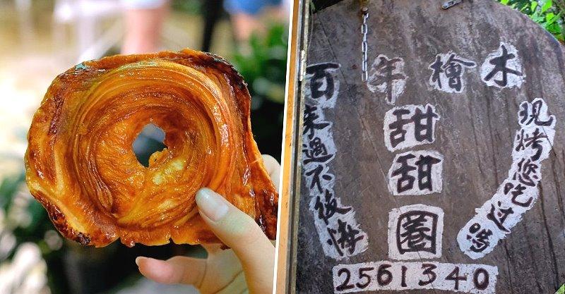 嘉義竹崎︱百年檜木甜甜圈.金黃酥脆口感好,一次買10個不嫌多,百年肖楠木、星空小屋旁 @QQ的懶骨頭