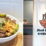 【台中下午茶】smith & hsu @中友百貨.台中也有好吃的Scone @QQ的懶骨頭