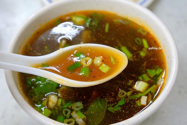 台中大雅︱老趙傳統麵食館.清泉崗人氣麵食館,小菜選擇性多,樣樣都好吃 @QQ的懶骨頭