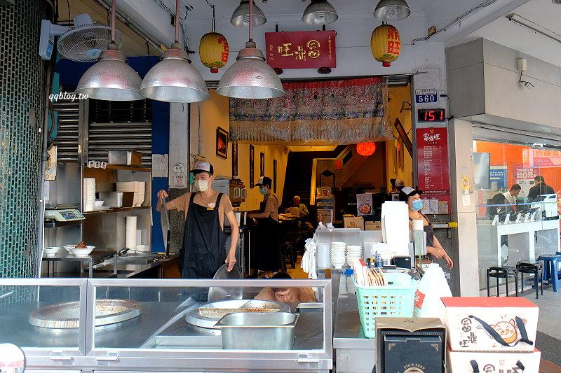台中中區︱富鼎旺豬腳.中華路夜市旁人氣豬腳店,可內用也有外帶便當,2020米其林指南必比登推介 @QQ的懶骨頭