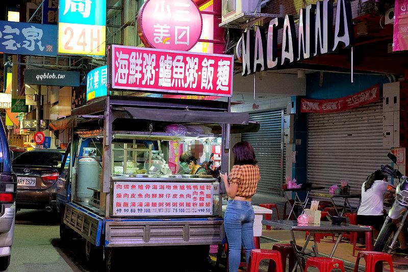 台中豐原︱無名攤車海鮮粥 鱸魚粥.10:00出攤的深夜版美食,一碗不到百元料好豐富 @QQ的懶骨頭