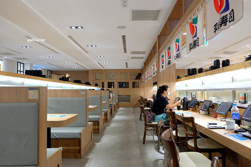 台中北區︱平祿壽司.東日本歷史最悠久的連鎖迴轉壽司,口味選擇多,台中迴轉壽司推薦 @QQ的懶骨頭