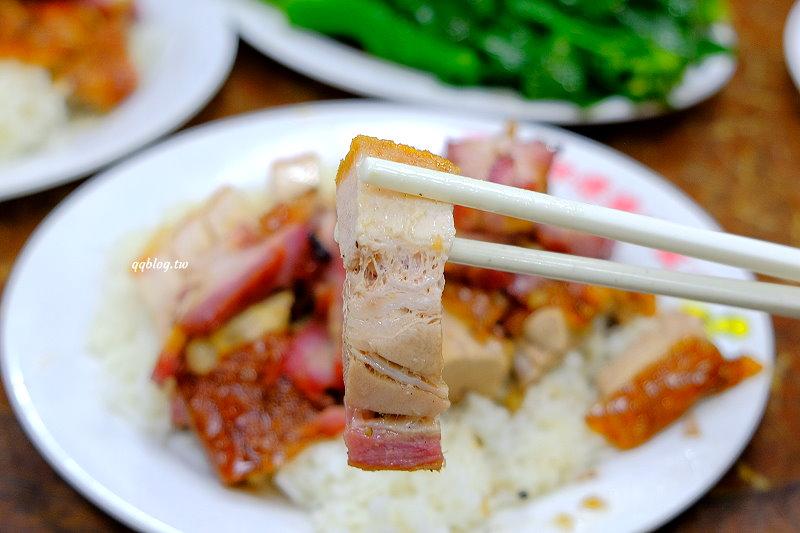 澳門︱陳光記燒味飯店.黑胡椒燒鵝是招牌,濃濃的黑胡椒香氣讓人回味 @QQ的懶骨頭