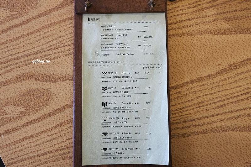 台中西區︱8豆珈琲.來自彰化田中的純白色建築咖啡館,IG熱門打卡景點,近台中美術館 @QQ的懶骨頭