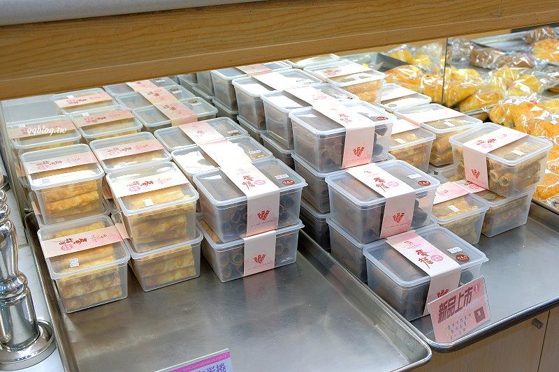 台中豐原︱寶才食品行.豐原老字號麵包店也是純芋頭蛋糕創始店,豆漿蛋糕、芋泥蛋糕、芋泥捲是招牌,香甜可口又好吃 @QQ的懶骨頭