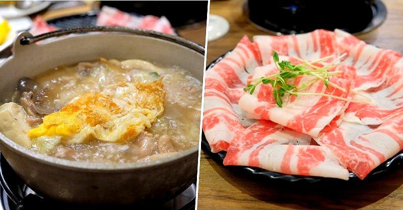台中南屯︱良食煮意有機鍋煮.有機葉菜無限吃到飽,海陸雙人套餐很超值 @QQ的懶骨頭