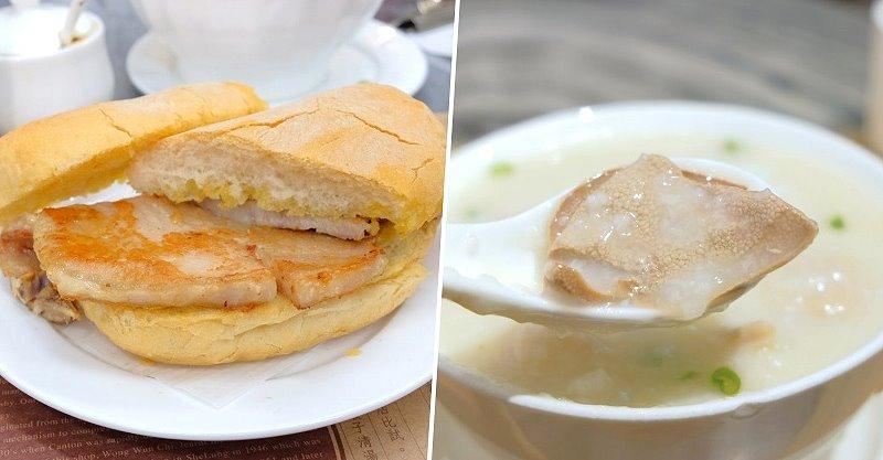 澳門︱黃枝記粥麵.傳承到第三代的老牌餐廳,鮮蝦雲吞撈麵是招牌,豬扒包、狀元粥也好吃 @QQ的懶骨頭