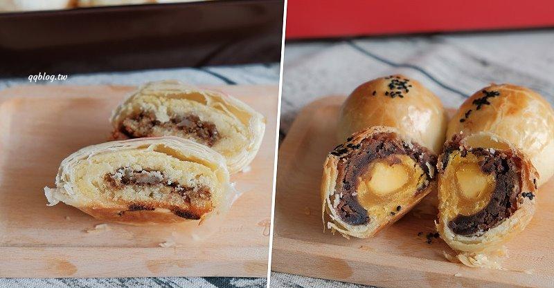 台中神岡︱榮泉餅店.神岡在地營業超過40年的餅鋪,當日現做現賣,網路人氣宅配餅店 @QQ的懶骨頭