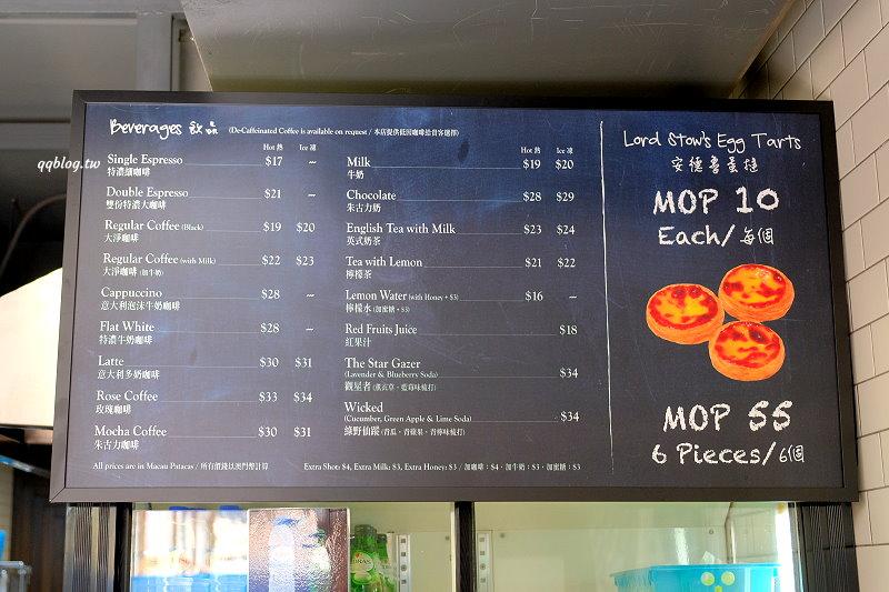 澳門︱安德魯餅店.澳門葡式蛋撻創始店,外皮酥脆、內餡香濃滑嫩,一吃就上癮 @QQ的懶骨頭