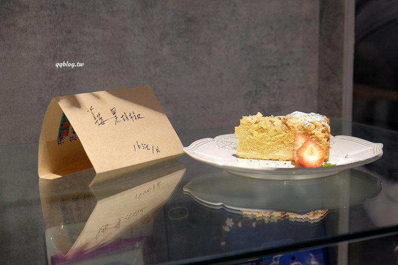 台中北屯︱五金女子行.隱藏在小巷弄裡的甜點店.不賣五金賣的是甜點,近北屯東光公園 @QQ的懶骨頭