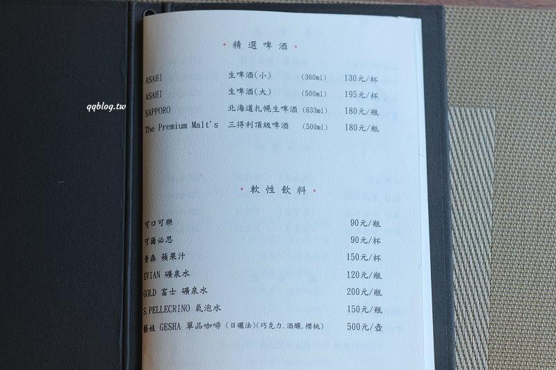 台中西區︱いさぎISAGI潔.來自日本福岡的無菜單料理,海外唯一分店在台中,2020台中米其林餐盤推薦 @QQ的懶骨頭