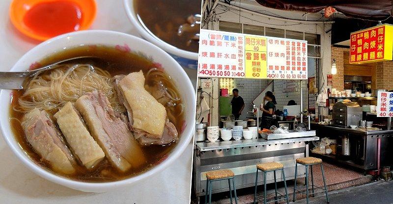 【台中西屯】用魚麵燒(已歇業) @QQ的懶骨頭