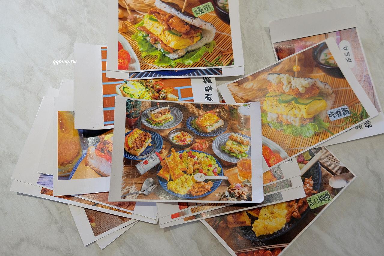 台中豐原︱秋吉商行.豐原太平洋附近清新風格早午餐,簡單美味,豐原早午餐推薦 @QQ的懶骨頭