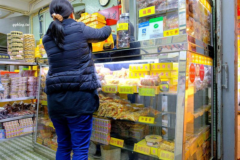 澳門︱晃記餅家.官也街營業超過百年的人氣伴手禮,杏仁餅、肉切餅是招牌,官也街美食推薦 @QQ的懶骨頭