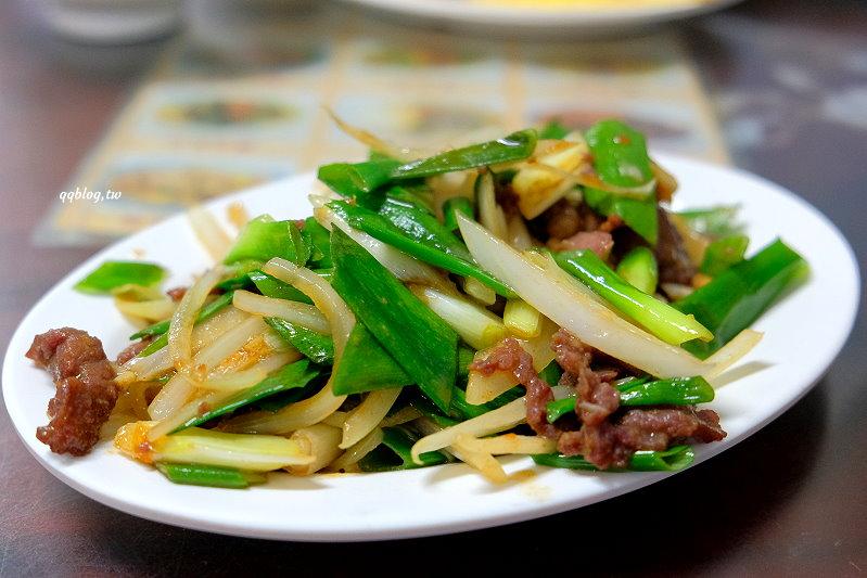 台南安平︱文章牛肉湯.安平超人氣牛肉湯,早點來不然要排很久 @QQ的懶骨頭