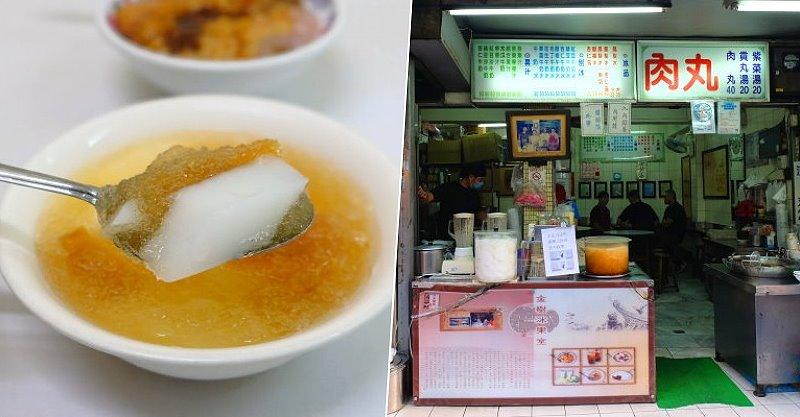 台中豐原︱金樹冰果室.濃濃古早味的香甜鳳梨冰,每次都要來上一杯,豐原廟東夜市美食推薦 @QQ的懶骨頭