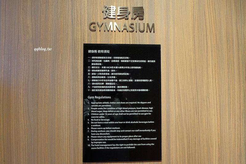 台南住宿︱煙波大飯店台南館.位在台南市中心,距台南美術館、藍晒圖、林百貨、國華街、保安街都很近,地理環境舒適方便 @QQ的懶骨頭