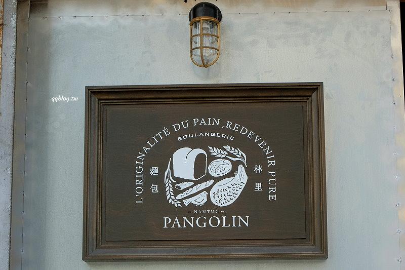 台中南屯︱麵包林里 Boulangerie Pangolin.文青風格麵包店,IG上的人氣打卡名店,一星期只營業四天 @QQ的懶骨頭