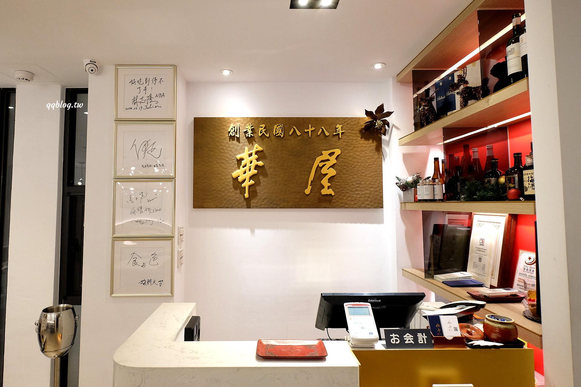 台中西區︱旭亭燒肉.精明商圈低調質感燒肉餐廳,餐點精緻口味好 @QQ的懶骨頭
