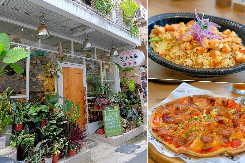 屏東琉球︱蜜仔琉部 mizi's house.巷弄內的網美餐廳,蝦蝦飯讓人意猶未盡,會想念 @QQ的懶骨頭