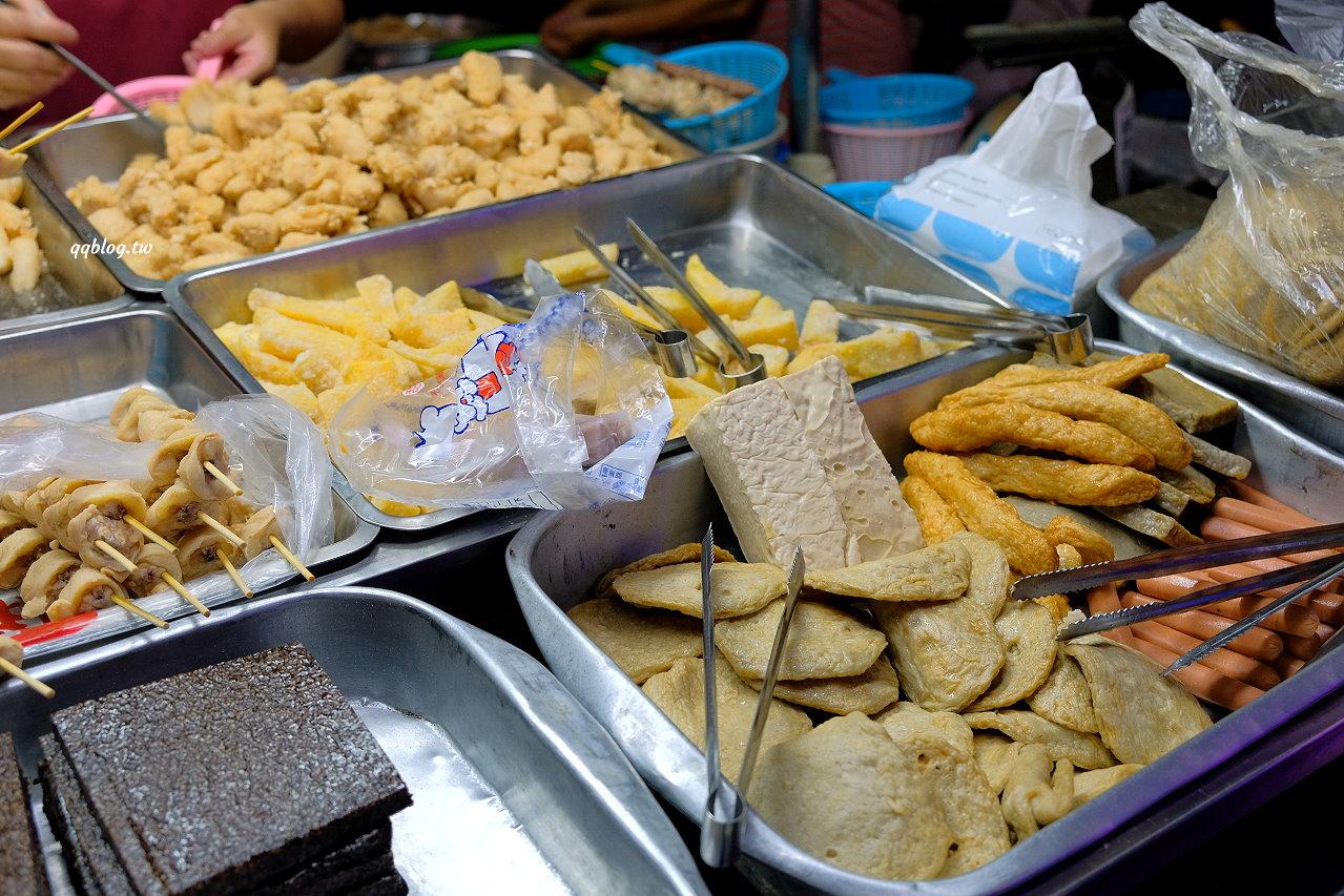屏東琉球︱廟口鹹酥雞.小琉球消夜排隊美食,加了榨菜口味特別 @QQ的懶骨頭