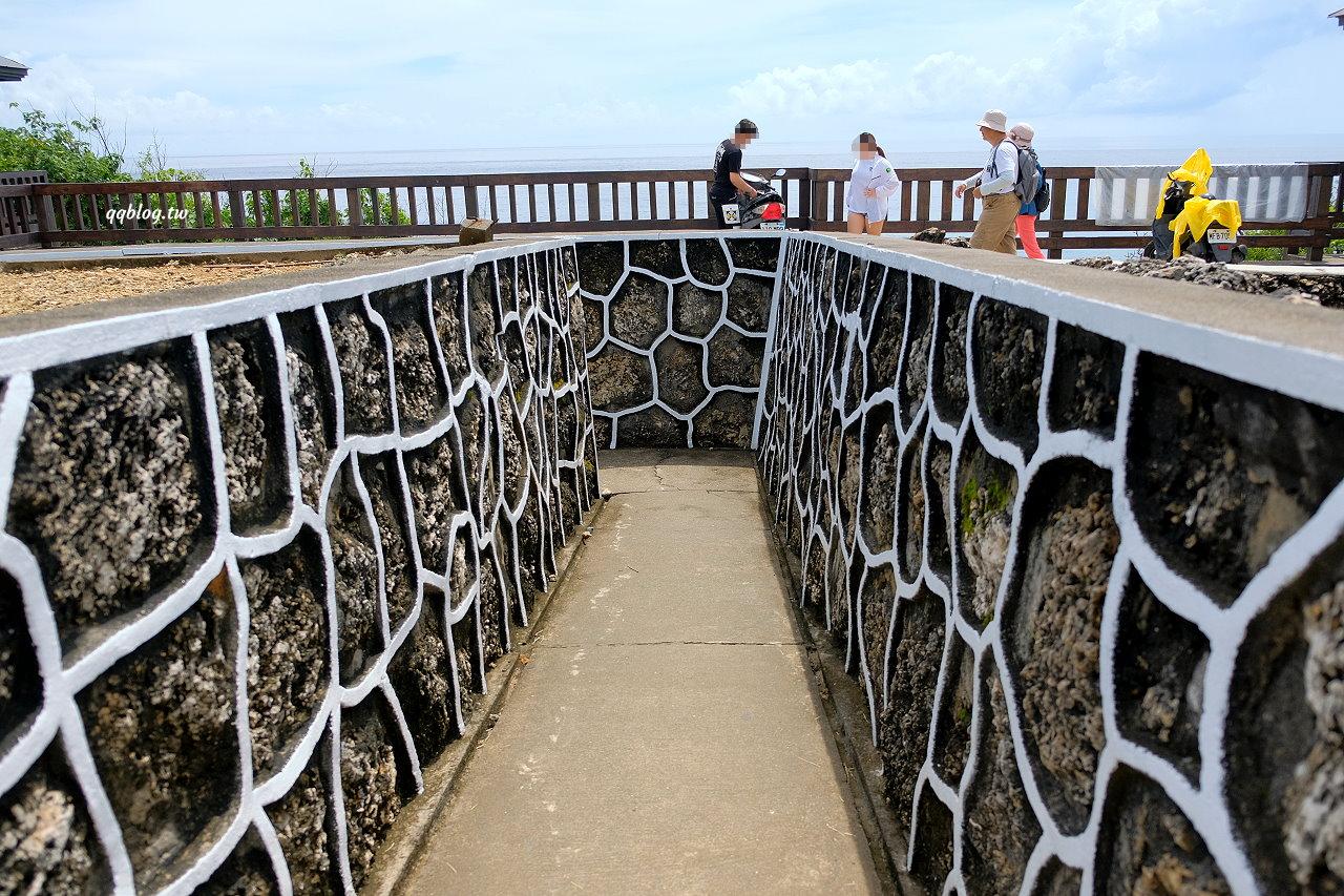 屏東琉球︱杉福生態廊道.軍事砲陣地轉變成生態廊道,看海、看夕陽、看海蝕地形 @QQ的懶骨頭