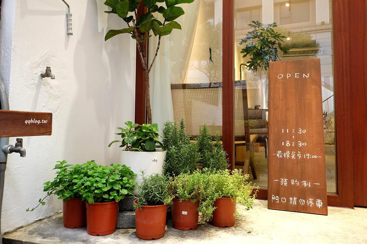 桃園平鎮︱七葑.預約制的日系簡約風格咖啡甜點店,IG熱門打卡店,近聯新醫院 @QQ的懶骨頭