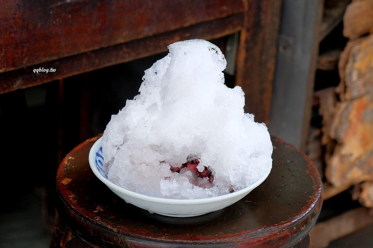 台中中區︱四季春甜食店.營業超過百年的冰品店,現點現煮的湯圓QQ的好好吃,台中冰品推薦 @QQ的懶骨頭