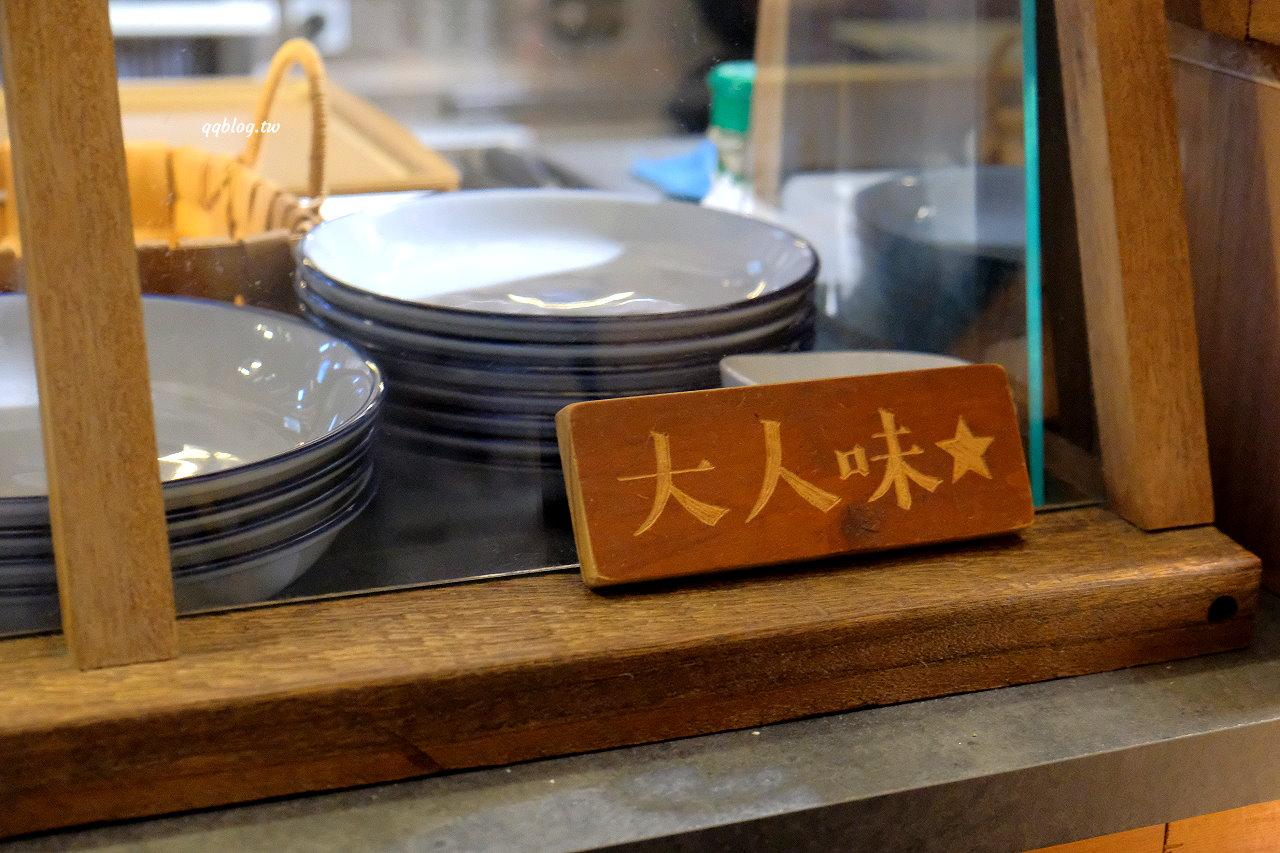 嘉義東區︱大人味 日.印珈哩,一天只賣36份的日印式咖哩,濃郁又香醇,想吃要趁早 @QQ的懶骨頭