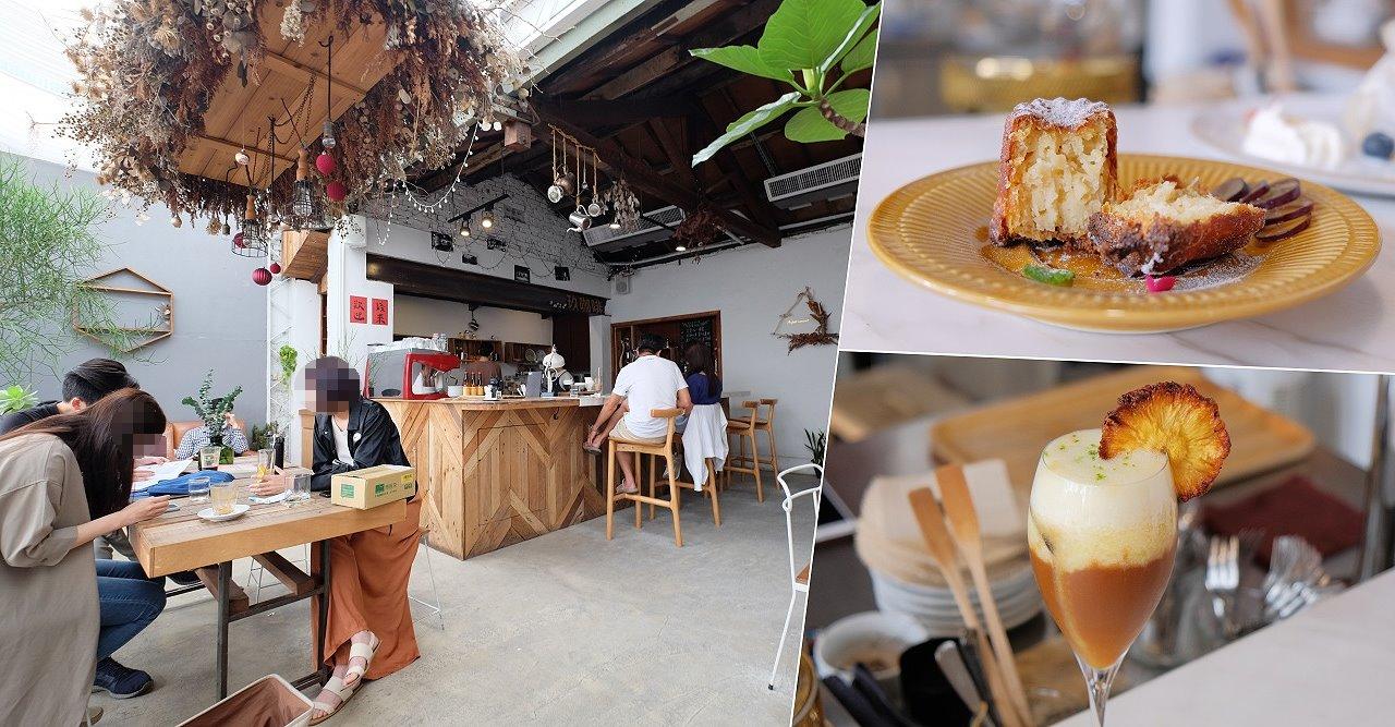 嘉義東區︱玖 CAFÉ.玻璃花房下的老宅咖啡館,清新有溫度,嘉義咖啡館推薦 @QQ的懶骨頭