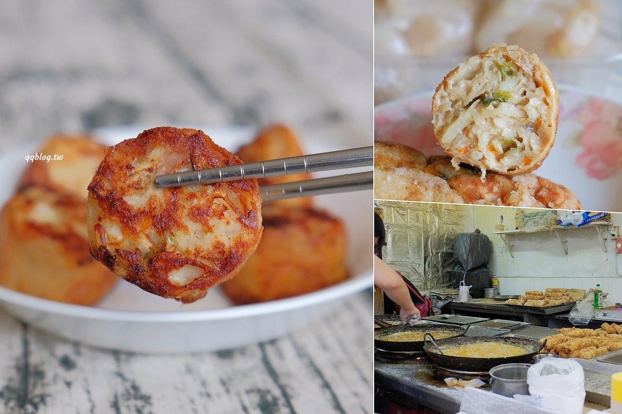 嘉義東區︱阿富網絲肉捲.嘉義東市場古早味人氣美食,超大一捲只要銅板價,越吃越涮嘴 @QQ的懶骨頭