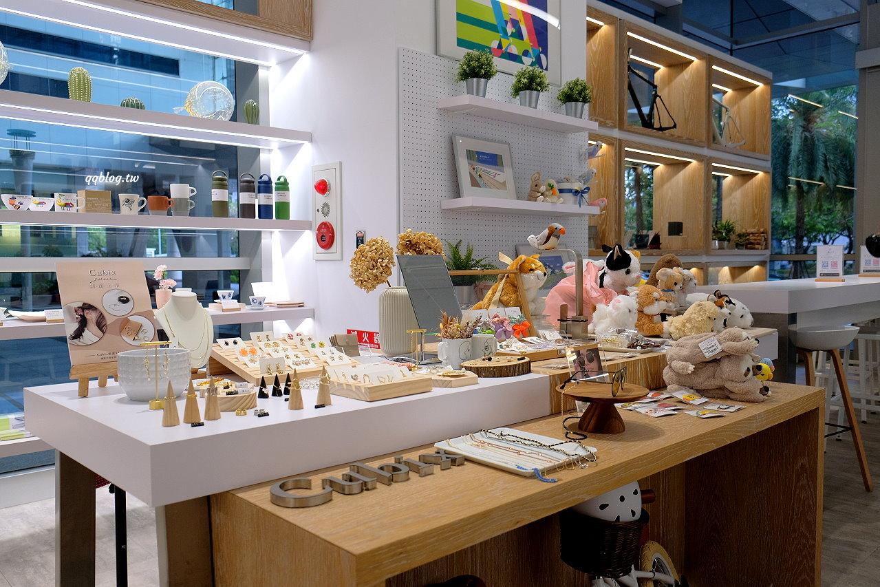 台中西屯︱一物立方 Cubix Cafe & Select.藏身在商辦大樓裡,結合文創小物、運動用品的義式餐廳 @QQ的懶骨頭