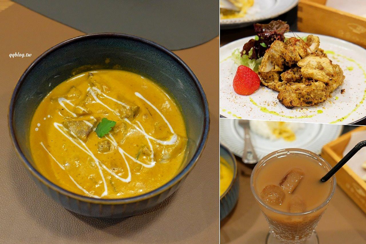 嘉義西區︱盛食咖哩店.印度風味咖哩,味道濃厚香氣足,嘉義人氣咖哩推薦 @QQ的懶骨頭