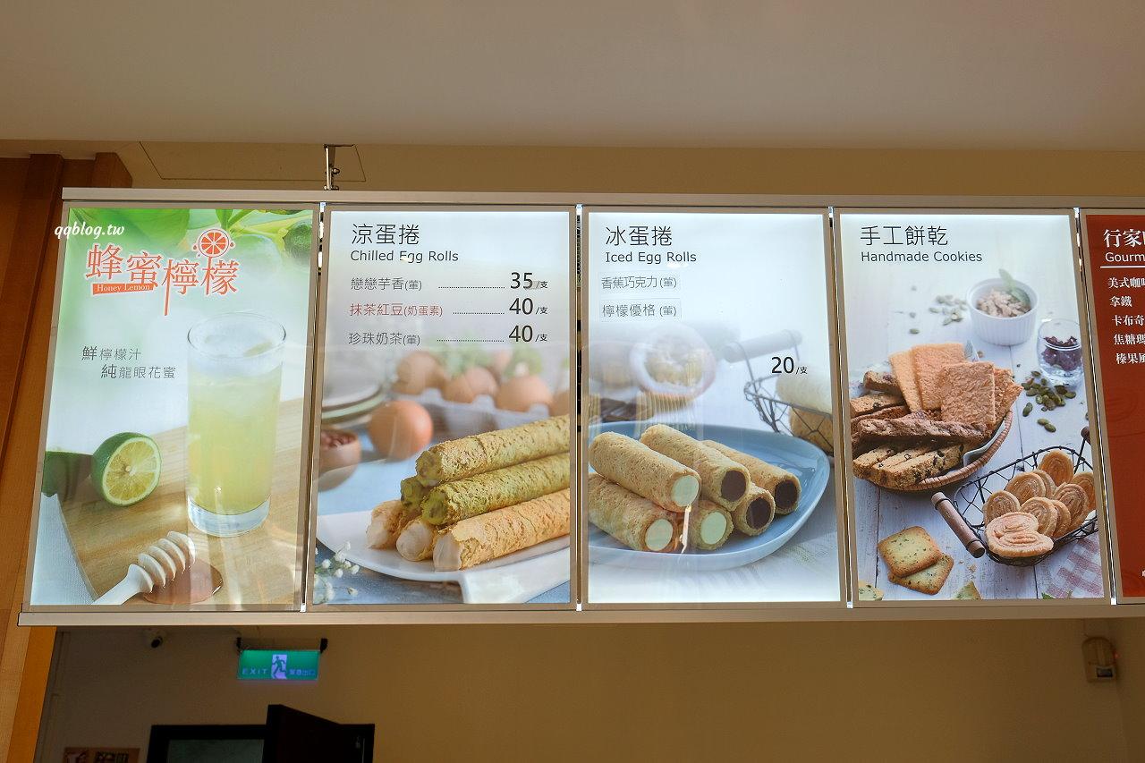 嘉義東區︱福義軒-博樂里cafe.中山門市結合咖啡廳可內用,嘉義人氣伴手禮推薦 @QQ的懶骨頭