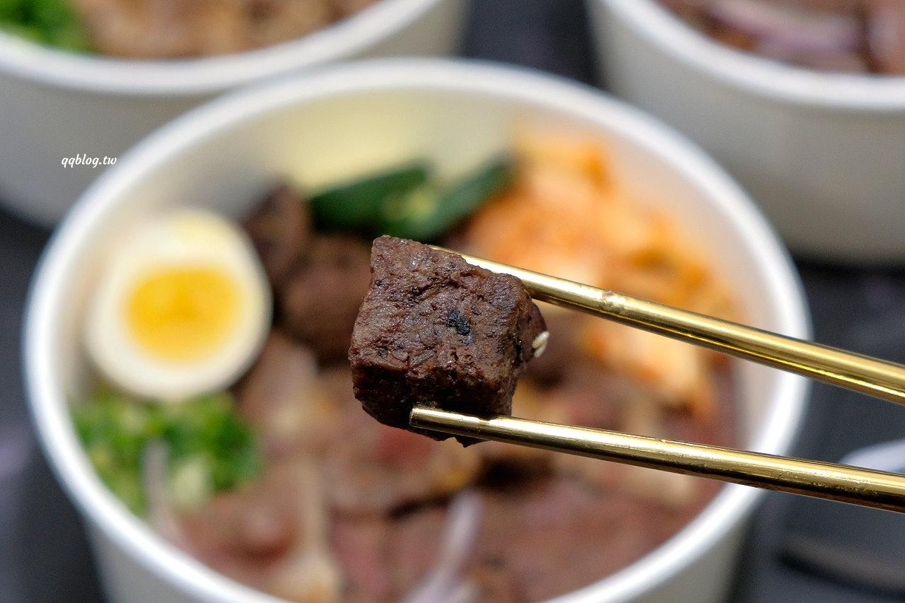 台中西屯︱茶六燒肉堂.防疫便當外帶自取打8折,6種便當一次可以到三種肉,想吃烤肉首選就是它了 @QQ的懶骨頭